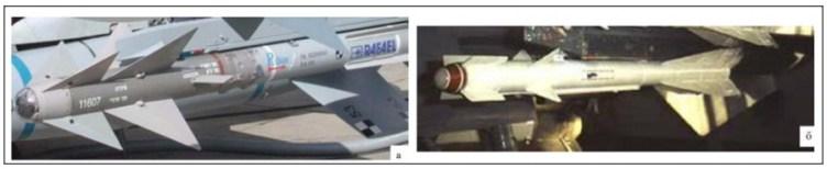 Onderzoek MH17