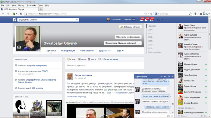 Facebook-Oliyanik
