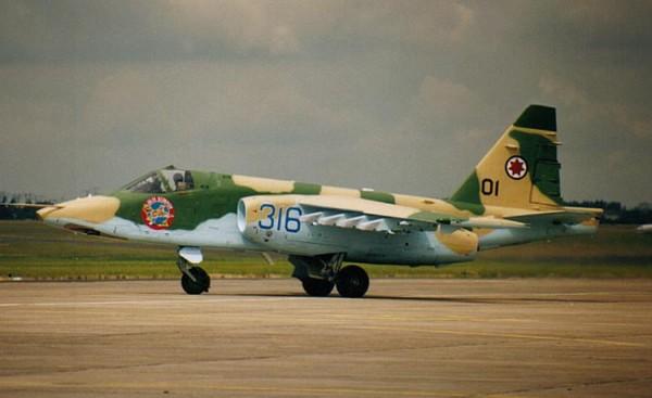 su-25u-georgie2
