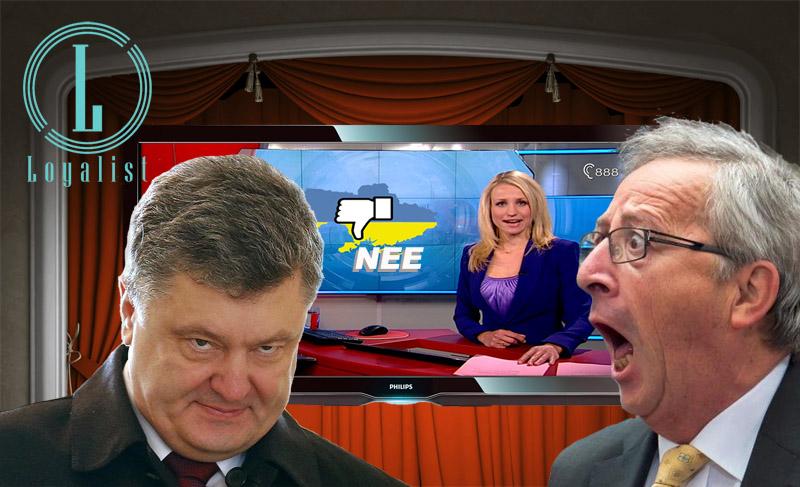 Associatieverdrag Oekraine